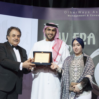 Outstanding Award for H.H. Sheikh Mohamad Al Qasimi